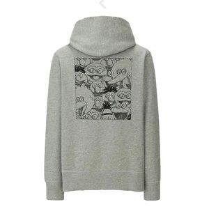 KAWS x Uniqlo x Sesame Street XX Hoodie Sweater